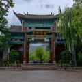 束河古鎮-500787658-ancient-town-of-shuhe-lijiang-yunnan.jpg