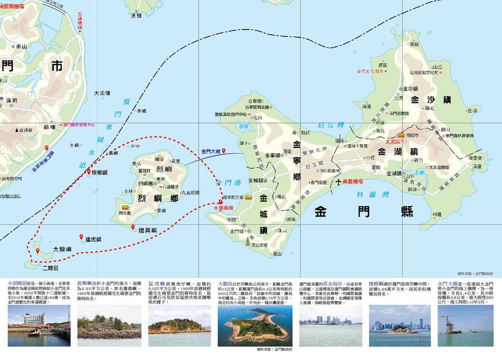 金廈海上遊A4雙面DM6-02.jpg