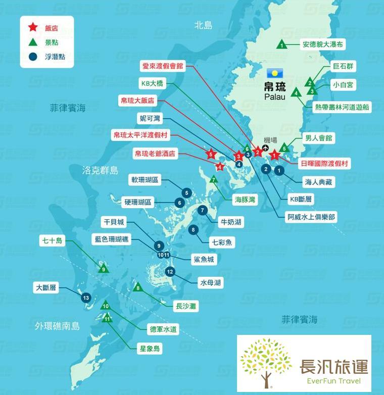 帛琉地圖-01.jpg