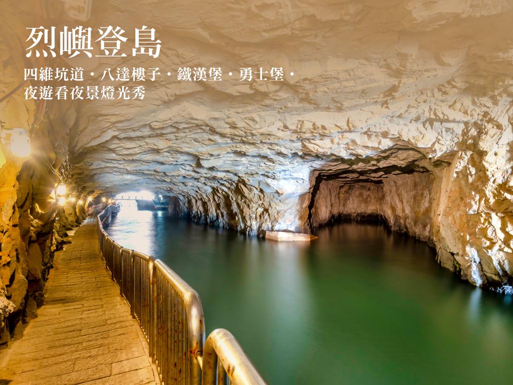 組圖_金廈上海遊-3.jpg
