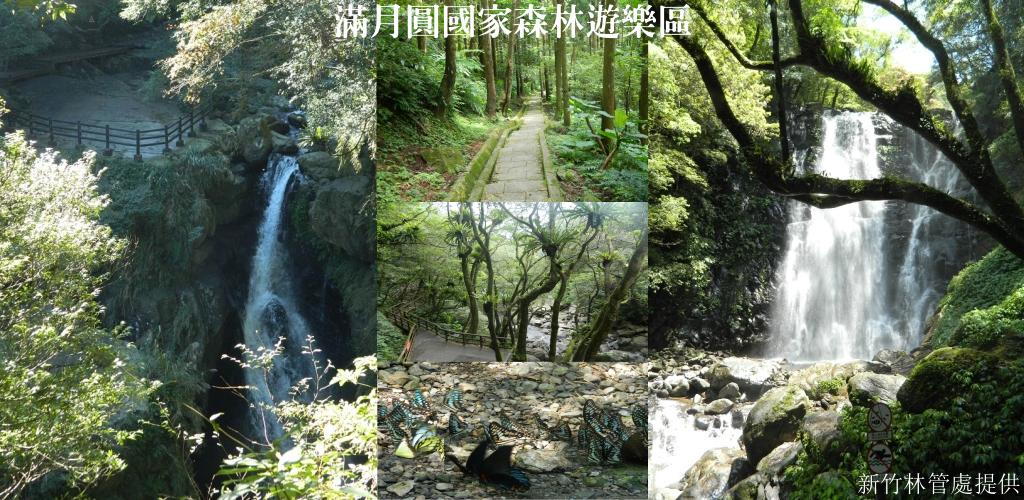 滿月圓國家森林遊樂區.jpg