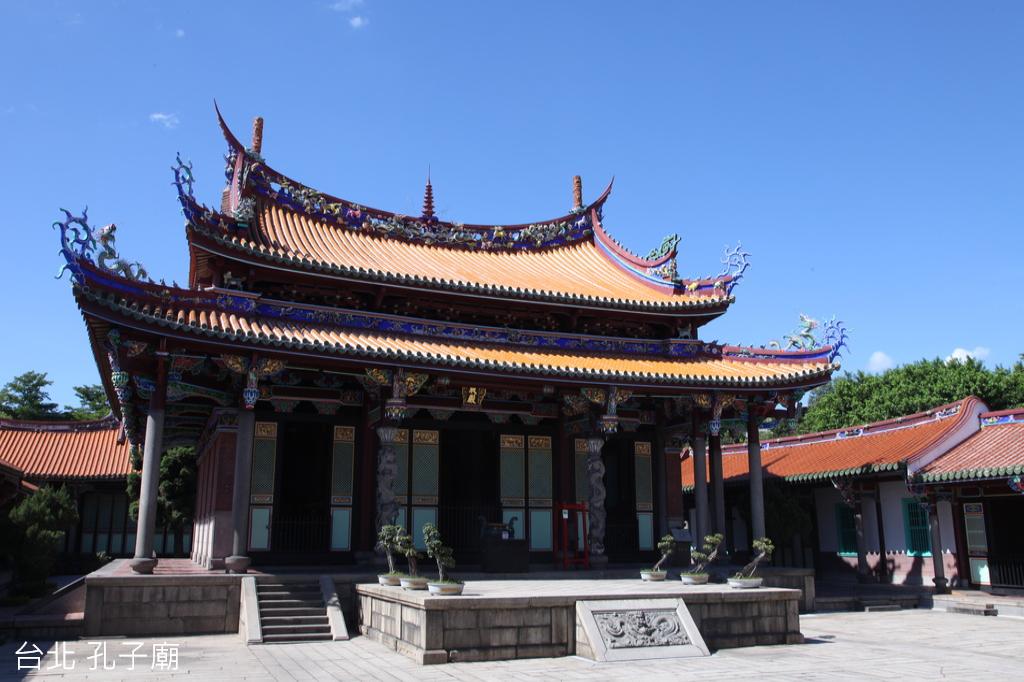 台北孔廟.png